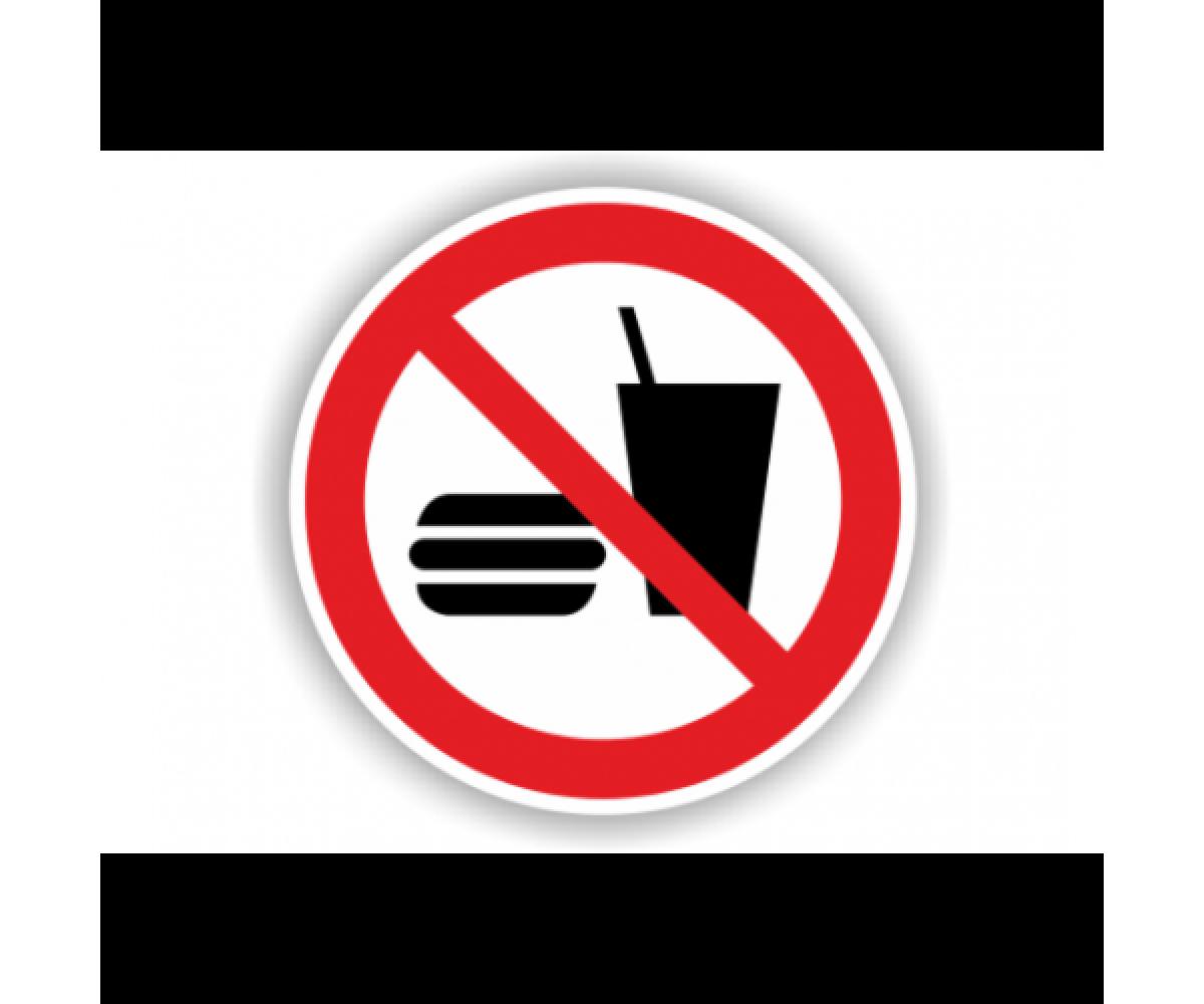 interzicerea helmintelor